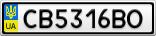 Номерной знак - CB5316BO