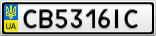 Номерной знак - CB5316IC