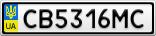 Номерной знак - CB5316MC