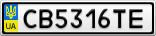 Номерной знак - CB5316TE