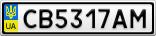 Номерной знак - CB5317AM