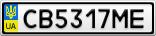 Номерной знак - CB5317ME