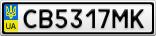 Номерной знак - CB5317MK