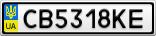 Номерной знак - CB5318KE