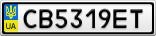 Номерной знак - CB5319ET