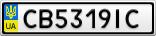 Номерной знак - CB5319IC