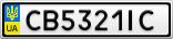 Номерной знак - CB5321IC