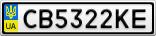 Номерной знак - CB5322KE
