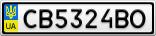 Номерной знак - CB5324BO