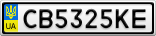 Номерной знак - CB5325KE