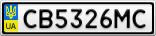Номерной знак - CB5326MC