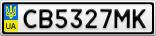 Номерной знак - CB5327MK