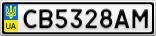 Номерной знак - CB5328AM