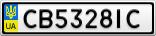 Номерной знак - CB5328IC