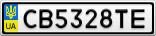 Номерной знак - CB5328TE