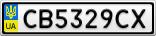 Номерной знак - CB5329CX