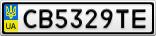 Номерной знак - CB5329TE