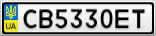 Номерной знак - CB5330ET