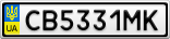 Номерной знак - CB5331MK