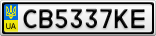 Номерной знак - CB5337KE