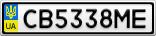 Номерной знак - CB5338ME