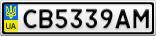 Номерной знак - CB5339AM