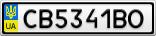 Номерной знак - CB5341BO