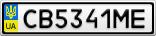 Номерной знак - CB5341ME