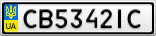 Номерной знак - CB5342IC