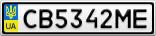 Номерной знак - CB5342ME