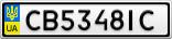Номерной знак - CB5348IC