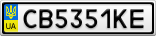 Номерной знак - CB5351KE
