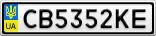 Номерной знак - CB5352KE