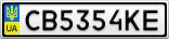 Номерной знак - CB5354KE