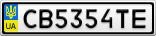 Номерной знак - CB5354TE