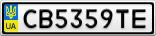 Номерной знак - CB5359TE