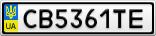 Номерной знак - CB5361TE