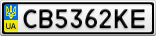Номерной знак - CB5362KE