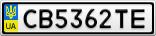 Номерной знак - CB5362TE