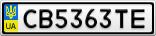 Номерной знак - CB5363TE