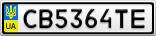 Номерной знак - CB5364TE