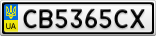Номерной знак - CB5365CX