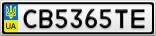 Номерной знак - CB5365TE