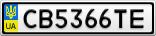 Номерной знак - CB5366TE