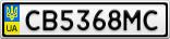 Номерной знак - CB5368MC