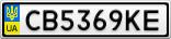 Номерной знак - CB5369KE