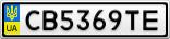 Номерной знак - CB5369TE