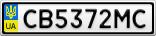 Номерной знак - CB5372MC