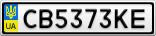 Номерной знак - CB5373KE