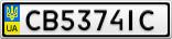 Номерной знак - CB5374IC